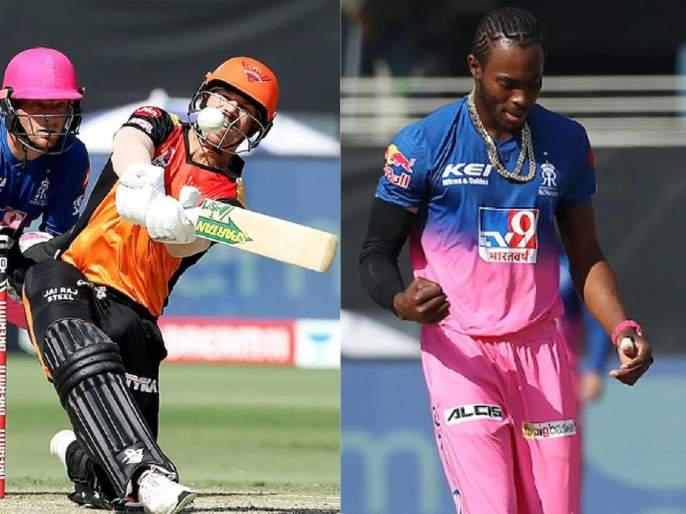 IPL 2020, RR vs SRH: Warner has to be careful, on Archer's ninth ball; But why | IPL 2020, RR vs SRH:वॉर्नरला सावध रहावे लागेल, आर्चरच्या नवव्या चेंडूवर; पण का?