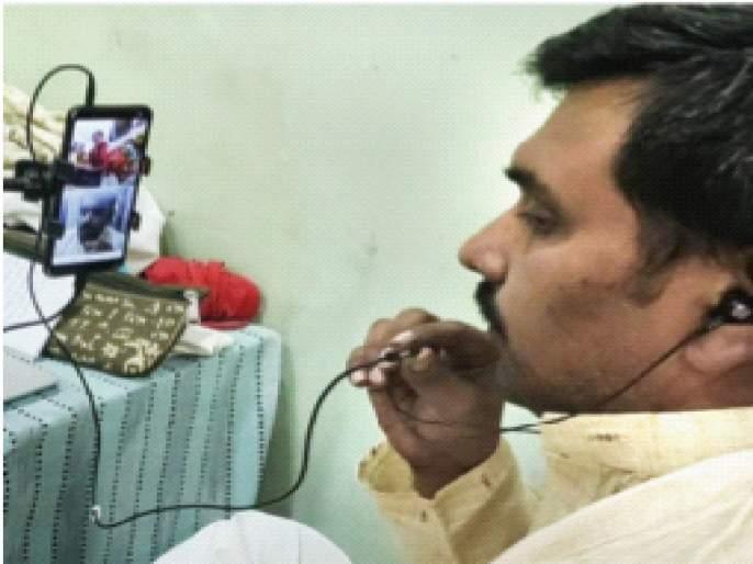 Online worship at the homes of Indians abroad | विदेशातील भारतीयांच्या घरी ऑनलाइन पूजा