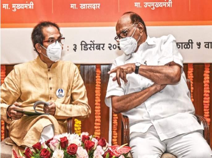 Mahavikas Aghadi government will last for 25 years; Testimony of Sharad Pawar in the year-long ceremony | महाविकास आघाडी सरकार २५ वर्षे टिकेल;शरद पवारांचीवर्षपूर्ती सोहळ्यात ग्वाही
