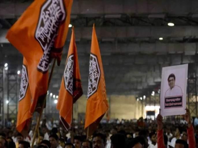 'Look forward to what happens'; BJP's attempt to take MNS with it   'आगे आगे देखो होता है क्या';मनसेला सोबत घेण्याचा भाजपकडून प्रयत्न