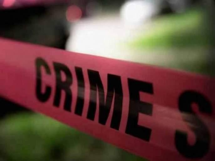 Daughter kills father with stick and stone | मोबाईल परत न करणाऱ्या वडिलांची मुलीनेकाठीने व दगडाने केली हत्या