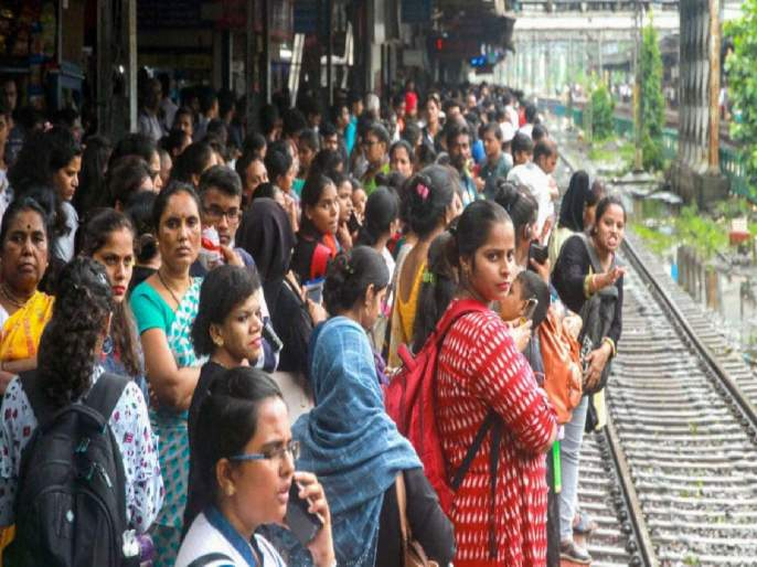 The state government's green light for women's local travel; Awaiting Railway Board approval   महिलांच्या लोकल प्रवासास राज्य सरकारचा हिरवा कंदील;प्रतीक्षा रेल्वे बोर्डाच्या मंजुरीची
