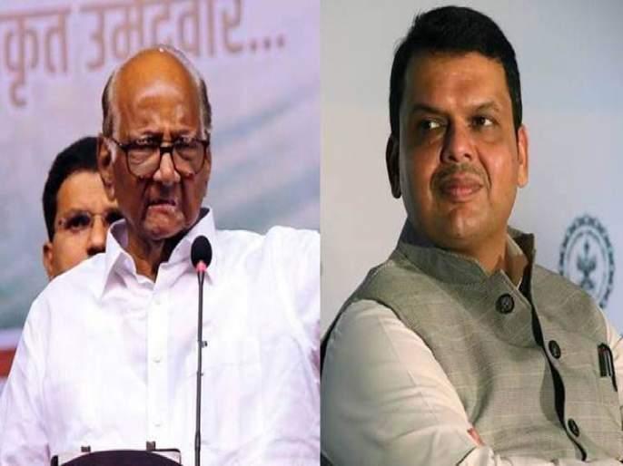 "Sharad Pawar Target BJP leaders Devendra Fadanvis, Chandrakant Patil, Raosaheb Danve | शरद पवारांकडून भाजपा नेत्यांची खिल्ली; ""शुद्र राजकारण करणं योग्य नसतं, पण..."""
