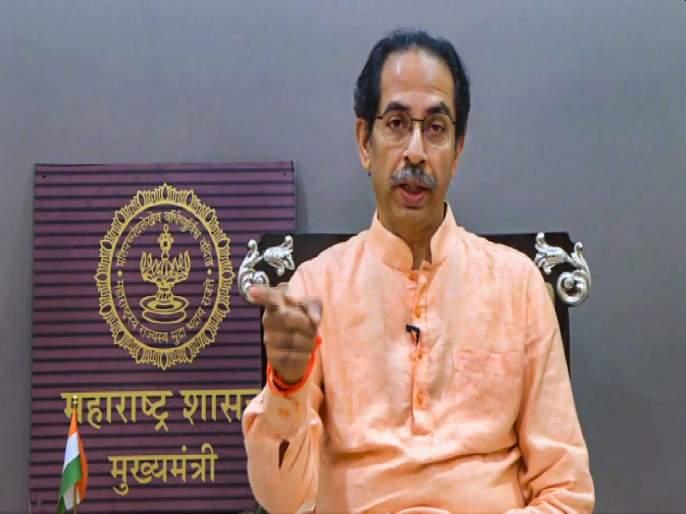 AAP lodges complaint against CM Uddhav Thackeray at police station about fraud case | मुख्यमंत्री उद्धव ठाकरेंविरोधातपोलीस ठाण्यात तक्रार; फसवणुकीचा गुन्हा नोंदवण्याची मागणी