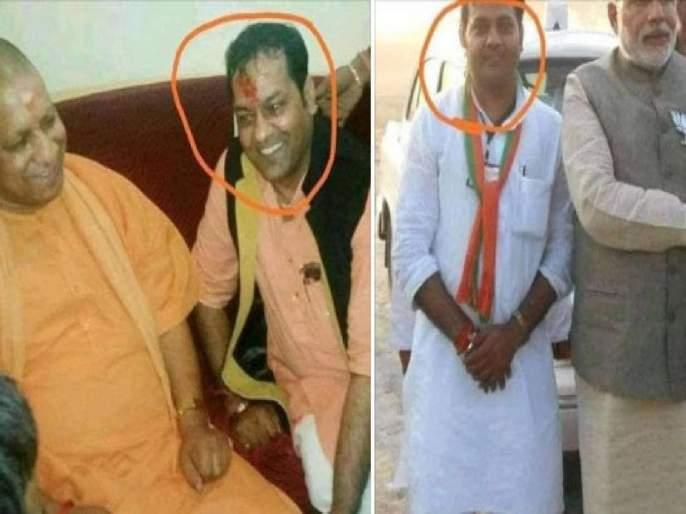 Fact Check: Father of accused in Hathras Case with big BJP leaders? know truth of viral photo | Fact Check: हाथरस घटनेतील आरोपीचे वडील भाजपाच्या बड्या नेत्यांसोबत? व्हायरल फोटोमागचं सत्य