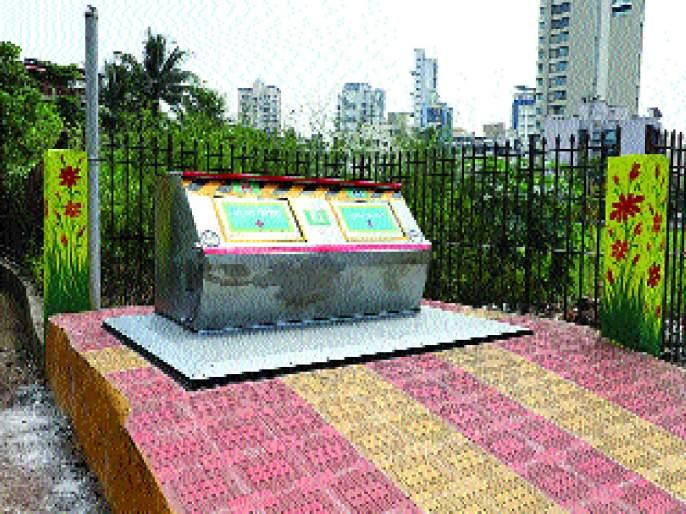 Underground landfills at two places in Navi Mumbai; Activities on an experimental basis   नवी मुंबईत दोन ठिकाणी भूमिगत कचराकुंड्या;प्रायोगिक तत्त्वावर उपक्रम