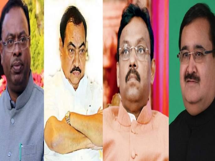 BJP state executive: Khadse, Tawde, Mehta sacked again; At Pankaja Waiting, the Bawankuls gathered   भाजपा प्रदेश कार्यकारिणी: खडसे, तावडे, मेहतांना पुन्हा डावलले; पंकजा वेटिंगवर, बावनकुळेंचे जमले
