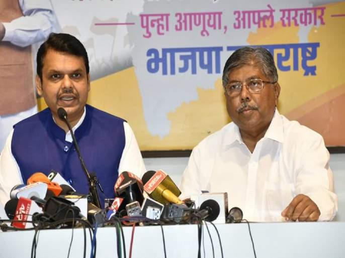 In two and a half years, 22 BJP members got angry and 9 Contact with NCP in Sangli Mayor Election | अडीच वर्षात भाजपाचे २२ जण नाराज झाले, त्यातले ९ जण राष्ट्रवादीच्या गळाला लागले