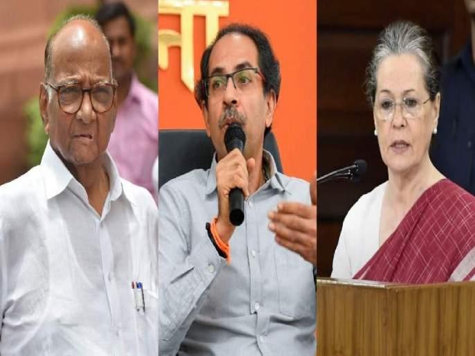 Different Reaction from Shiv sena, NCP, Congress on Babri Masjid Verdict | Babri Masjid Verdict: बाबरी खटल्याच्या निकालानंतर महाविकास आघाडीतील मतभेद पुन्हा उघड