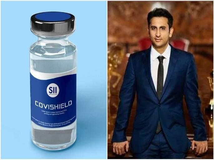 corona vaccine will be available by February; Only two doses will cost 1000 Adar Poonawala | Coronavirus: खुशखबर! फेब्रुवारीपर्यंत कोरोना लस उपलब्ध होणार; दोन डोसची किंमत असणार फक्त...