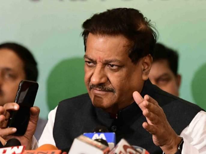 state will decide in the cabinet only after discussing the agriculture bill - Prithviraj Chavan   राज्यात तीन पक्षांचं सरकार, चर्चा करुनच मंत्रिमंडळात निर्णय होईल – पृथ्वीराज चव्हाण
