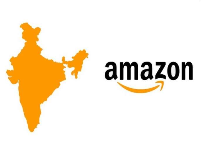 Hurry up unemployed youth! Amazon India will hire 20,000 employees | बेरोजगार तरुणांनो त्वरा करा! अॅमेझॉन इंडिया भरणार २० हजार कर्मचारी