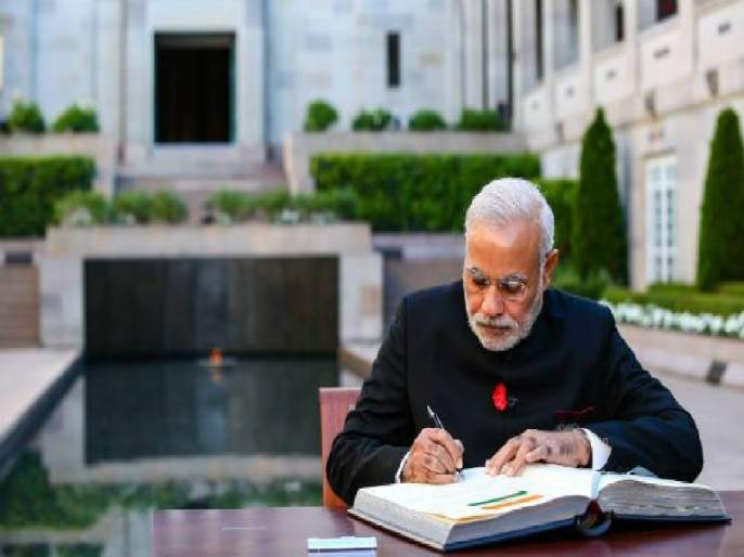I want for my birthday, here is what I seek right now: PM Narendra Modi shared Wish list | पंतप्रधान नरेंद्र मोदींनी मागितलं देशवासियांना बर्थ डे गिफ्ट; ट्विटरवरुन शेअर केली विश लिस्ट