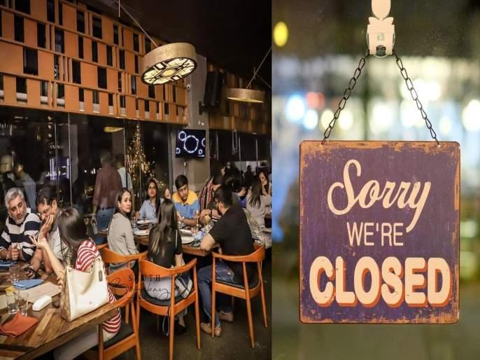 Coronavirus: Fact Check of hotels, restaurants close in country till October pnm | Coronavirus: १५ ऑक्टोबरपर्यंत देशातील हॉटेल्स, रेस्टॉरंट बंद ठेवण्याचे आदेश?; काय आहे या मेसेजमागील सत्य!