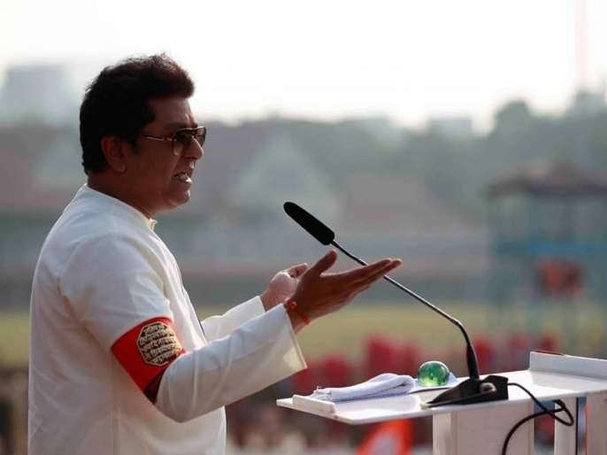 Coronavirus: MNS president Raj Thackeray became angry on Markaj people in press conference pnm | Coronavirus:…तर 'अशा' लोकांना गोळ्या घालून ठार मारलं पाहिजे; मनसे अध्यक्ष राज ठाकरे संतापले