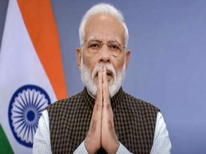 Unlock 2: Free foodgrains for 80 crore poor for another five months; Prime Minister's announcement   Unlock 2: ८० कोटी गरिबांना आणखी पाच महिने मोफत अन्नधान्य;पंतप्रधानांची घोषणा
