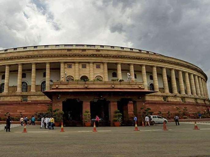 The monsoon session of Parliament will be held in August-September; The work will be done in the designated hall | संसदेचे पावसाळी अधिवेशन ऑगस्ट-सप्टेंबरमध्ये होणार;ठरलेल्या सभागृहातच चालणार कामकाज