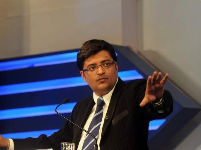 Mumbai Police Sent Legal Notice to Republic TV editor Arnab Goswami | पूछता है भारत! रिपब्लिक टीव्हीचे संपादक अर्णब गोस्वामींना मुंबई पोलिसांचा आणखी एक दणका