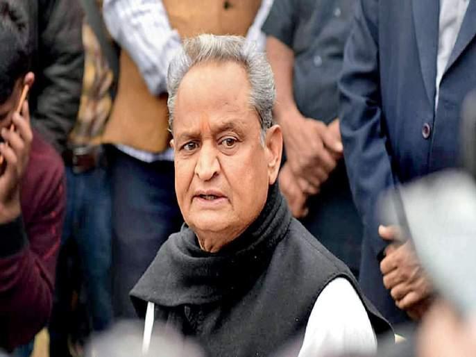 Rajasthan Political Crisis: 22 MLA not present in Jaipur Hotel?; Tensions increased of Congress | Rajasthan Political Crisis: 'ते' २२ आमदार गेले कुठे?; मुख्यमंत्री अशोक गहलोत यांच्यासह काँग्रेसचं टेन्शन वाढलं