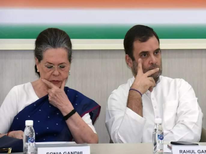"congress Leaders have rebelled again Sonia & Rahul gandhi after the defeat in Bihar elections   काँग्रेसमध्ये गांधी कुटुंबाच्या नेतृत्वावर प्रश्नचिन्ह; ""पक्षातून काढलं तरीही चालेल पण आता..."""