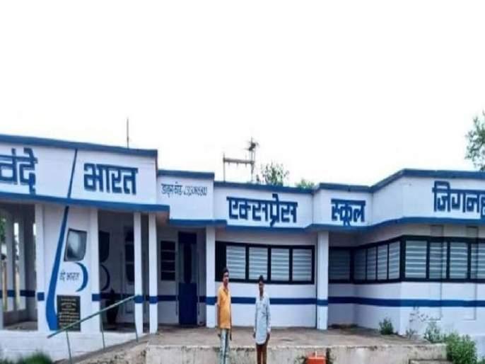 Coronavirus: Migrants labour gave the school the look of Vande Bharat Express in quarantine time | Coronavirus:...त्यांनी शाळेला दिले वंदे भारत एक्स्प्रेसचे रूप; क्वारंटाइनमध्ये आगळे श्रमदान