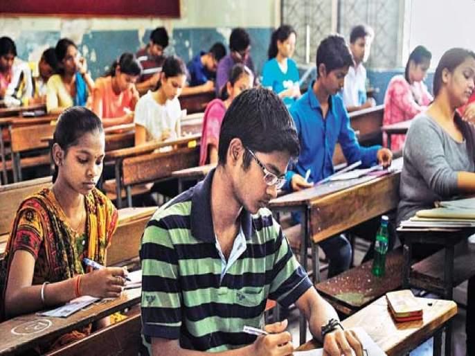 Class 10 and 12 board exams not possible in Maharashtra before May - Minister Varsha Gaikwad | दहावी-बारावी विद्यार्थ्यांच्या परीक्षांबाबत मोठी बातमी; शिक्षणमंत्री वर्षा गायकवाडांनी दिली माहिती