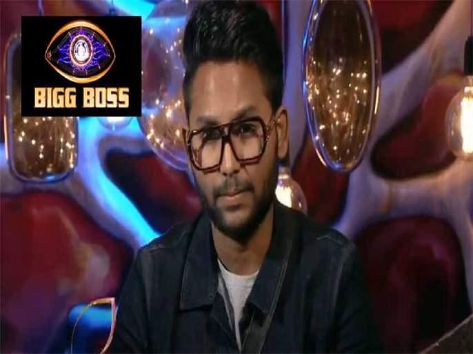 Big Boss 14: I apologize to Marathi people; Apology to Jan Kumar Sanu after MNS Warning | Big Boss 14 Video: यापुढे अशी चूक होणार नाही, मराठी माणसांची माफी मागतो; जान कुमार सानूचा माफीनामा