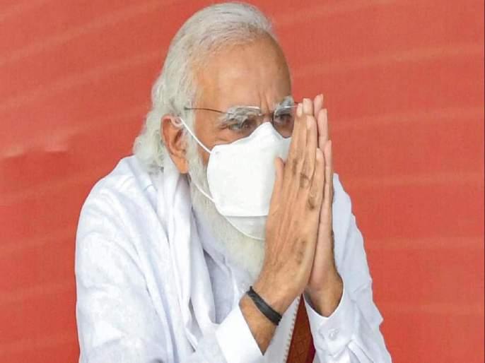 Coronavirus: PM Narendra Modi big statement about coronavirus; Disclosure on BJP manifesto at bihar | Coronavirus: कोरोना लसीबाबत पंतप्रधान नरेंद्र मोदींचं मोठं विधान; भाजपाच्या जाहिरनाम्यावर खुलासा