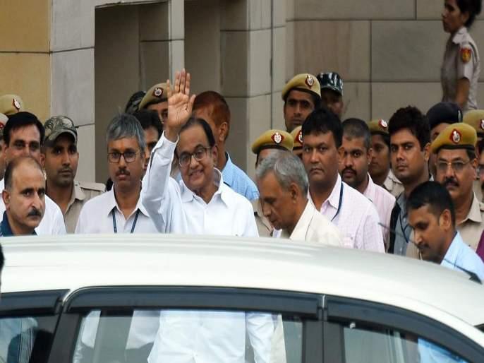 INX Media: Former Finance Minister in INX Media case Chidambaram granted bail by supreme court | INX Media Case: आयएनएक्स मीडिया प्रकरणात माजी अर्थमंत्री पी. चिदंबरम यांना जामीन मंजूर