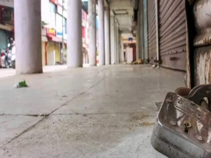 Lockdown again in Thane, Kalyan-Dombivali: Spontaneous shops expected to close | Lockdown: ठाणे, कल्याण-डोंबिवलीत पुन्हा लॉकडाऊन : उत्स्फूर्तपणे दुकाने बंद करण्याची अपेक्षा