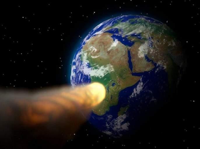 Giant asteroid ready to enter in earths orbit alert from NASA pnm | ५.२ किमी प्रति सेकंद वेगाने पृथ्वीच्या दिशेने येतंय नवं संकट; नासानं जारी केला अलर्ट