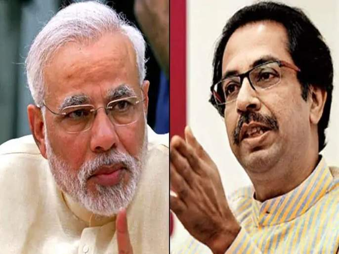 ... So the states have to raise their voices against the Center; Shiv Sena targets Modi government | ...तर केंद्रातील ठकसेनांविरुद्ध राज्यांना आवाज उठवावा लागेल; शिवसेनेची मोदींवर जहरी टीका