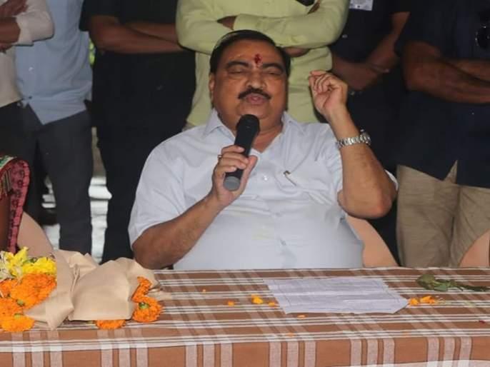 Maharashtra Election 2019: 'Had there been no rebellion, the state would have increased 4-5 seats in the Mahayuti' Says Eknath Khadse   महाराष्ट्र निवडणूक २०१९: 'बंडखोरी नसती तर राज्यात महायुतीच्या ४-५ जागा वाढल्या असत्या'