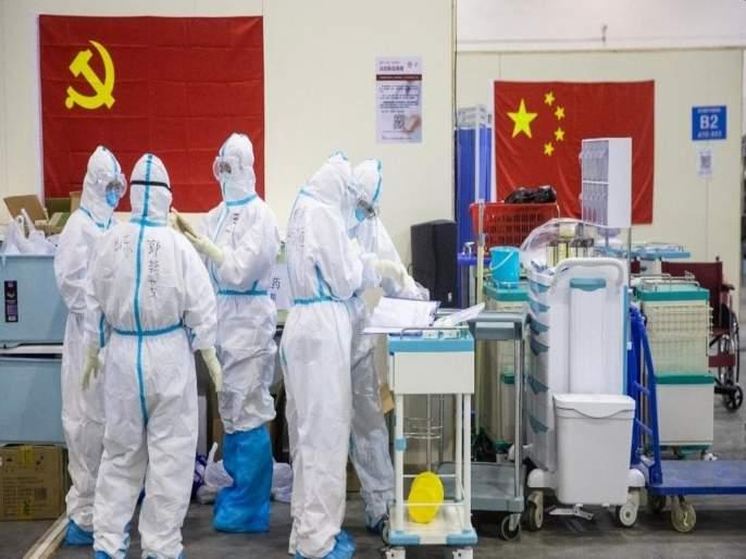 Coronavirus: China's search unique way to fight Coronavirus; Thousands of patients recovered pnm | Coronavirus: कोरोनाचा मुकाबला करण्यासाठी चीनची अनोखी शक्कल; पटकन् बरे झाले हजारो रुग्ण!