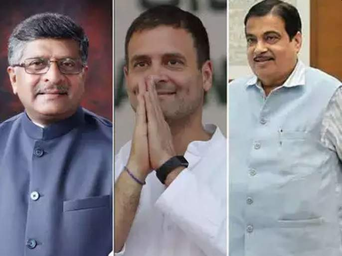 Coronavirus: Political Leaders Nitin Gadkari, Sharad Pawar, Rahul Gandhi, Sanjay Raut Declare Relief fund pnm | Coronavirus: कोरोनाग्रस्तांच्या मदतीसाठी राजकीय नेते सरसावले; पाहा कोणत्या नेत्याने किती मदत केली?