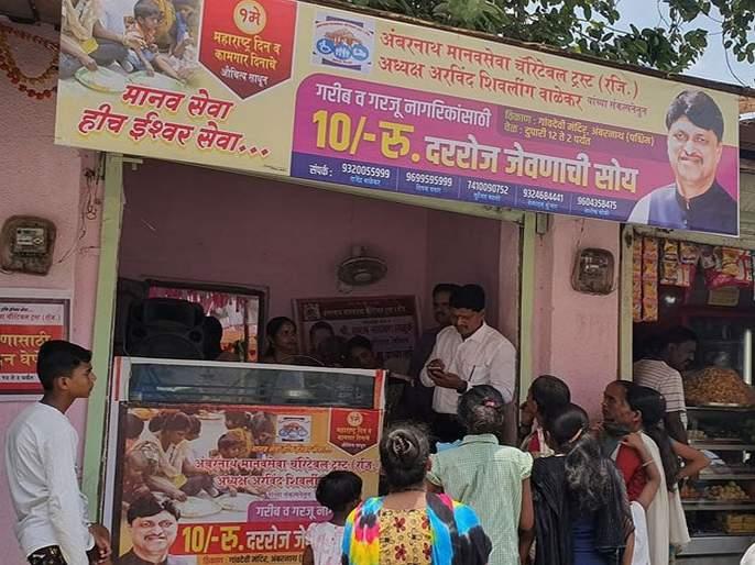 Maharashtra Election 2019: Food for 10 rupees promise give by Shiv Sena, Its Possible to conduct all over State | दहा रुपयांच्या थाळीमागचं गणित; 'राजकारण' वजा केल्यास बरोब्बर होईल 'उदरभरण'!