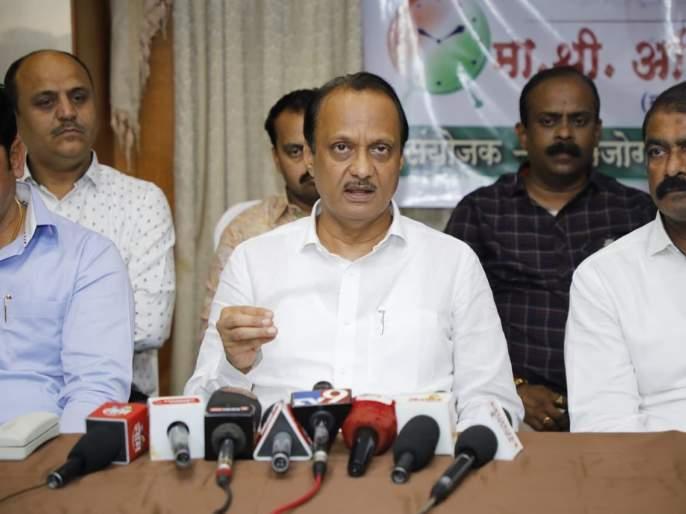 Maharashtra Election 2019: 'What is the status of Mumbai in the Municipal Corporation for so many years power in Shiv Sena'? Says Ajit Pawar   Maharashtra Election 2019: 'महापालिकेत इतकी वर्षे सत्ता असताना मुंबईची काय अवस्था केली ती पाहावं'
