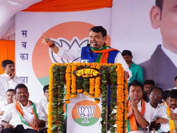 Maharashtra Election 2019: Narendra Modi is not just the country but the leader of the world - Devendra Fadnavis | Maharashtra Election 2019: नरेंद्र मोदी फक्त देशाचे नाही तर जगाचे नेते - देवेंद्र फडणवीस