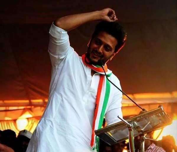 Maharashtra Election 2019: Can't hide face no matter how makeup is done; Ritesh Deshmukh praises Modi | Maharashtra Election 2019: मेकअप कितीही केला तरी चेहरा लपवू शकत नाही; रितेश देशमुखांचा मोदींना टोला