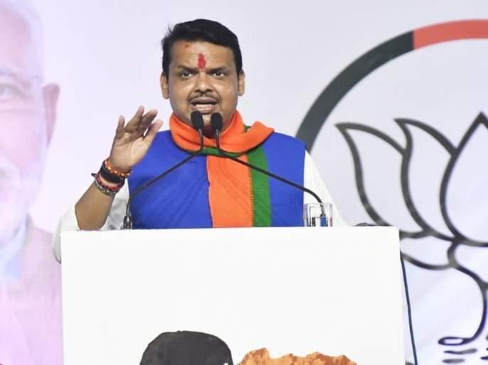 Vidhan Sabha 2019: 'Sharad Pawar's politics is over, now my politics have begun' Says Devendra Fadanvis | Vidhan Sabha 2019 : 'शरद पवारांचे राजकारण संपले आता माझ्या राजकारणाची सुरुवात झाली'