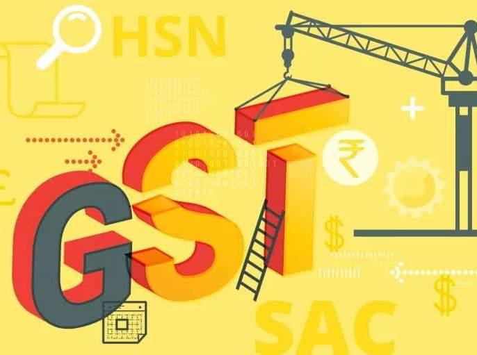 There should be more clout in GST rates; Discounts for Homes: | जीएसटीच्या दरांमध्ये आणखी सुसूत्रता असायली हवी;घरांसाठी सवलत हवी