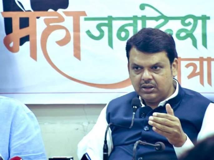 The air of Congress-NCP is gone; Why an astrologer for prophecy? Says Devendra Fadanvis   'काँग्रेस-राष्ट्रवादीची हवा संपली; भाकितासाठी ज्योतिषी कशाला?'