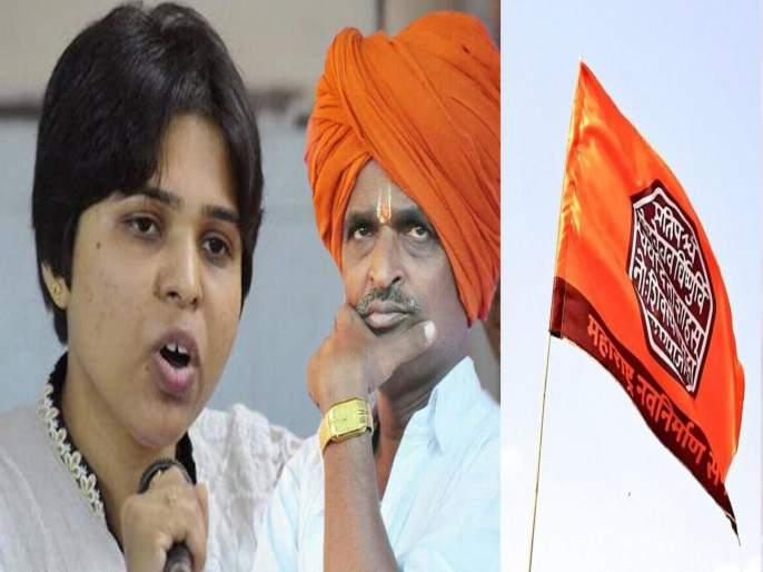 Indurikar Maharaj: Watch this video of Indurikar Maharaj; MNS Criticized Trupti Desai | Indurikar Maharaj: इंदोरीकर महाराजांचा 'हा' व्हिडिओ बघाच; मनसेचा तृप्ती देसाईंना टोला