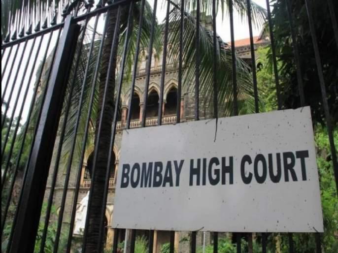 Tea Is Not Made, So There Is No Right To Beat, Mumbai High court Decision to Punishment Of Husband   चहा बनवला नाही म्हणून पत्नीच्या डोक्यात मारला हातोडा; मुंबई हायकोर्टाने आरोपीला सुनावले खडेबोल