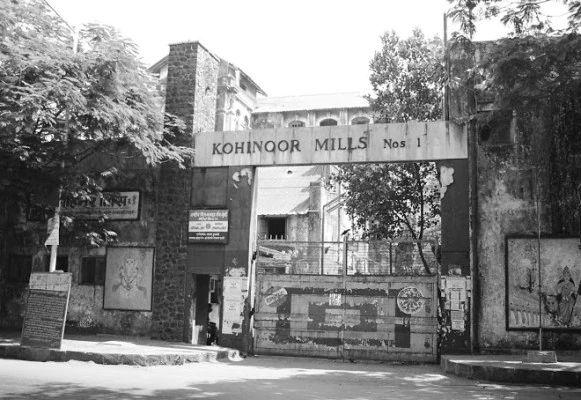 Kohinoor Mill comes back after Raj notices ED; Such is history of Kohinoor Mill | Video: राज यांना मिळालेल्या ईडी नोटिशीनंतर कोहिनूर मिल पुन्हा आली प्रकाशझोतात; असा आहे इतिहास