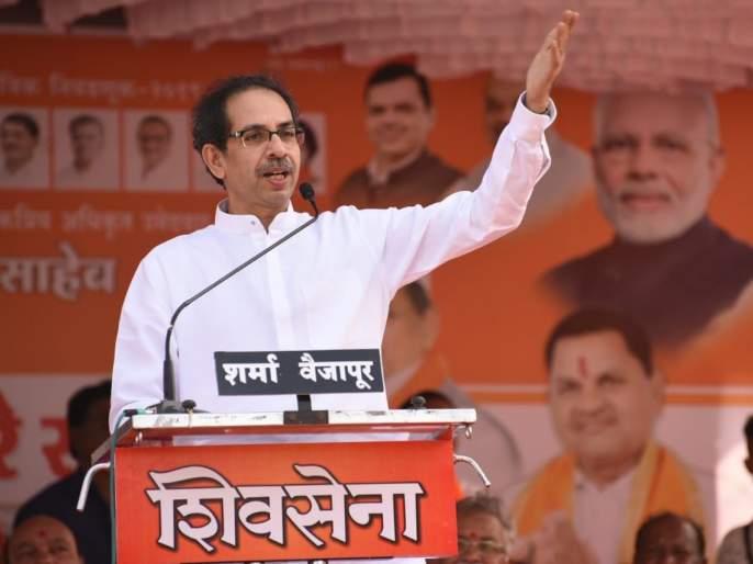 Maharashtra Election 2019: He became Chief Minister by hitting the back of Vasant Dada; Uddhav Thackeray tops Sharad Pawar | Maharashtra Election 2019: वसंतदादांच्या पाठीत वार करून स्वतः मुख्यमंत्री झाले; उद्धव ठाकरेंचा पवारांना टोला