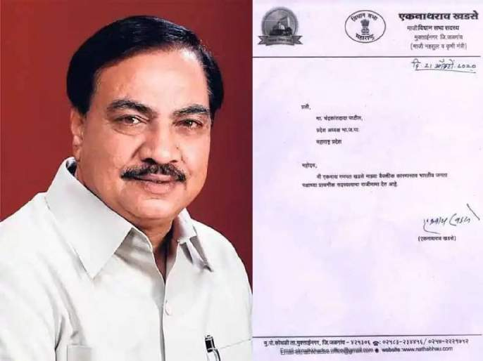 Eknath Khadse resigns in 2 lines but many spelling mistakes In marathi; Trolls on social media | Eknath Khadse: एकनाथ खडसेंचा २ ओळींचा राजीनामा पण शुद्धलेखनाच्या अनेक चुका; सोशल मीडियात ट्रोल