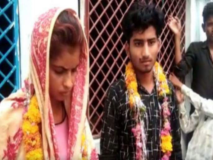 Lockdown: Girl marry with boyfriend after denied to groom in jhansi pnm | Lockdown: वरात घेऊन नवरदेव आला दारी; पण नवरीच्या 'त्या' हट्टापायी पुन्हा परतला माघारी, मग...