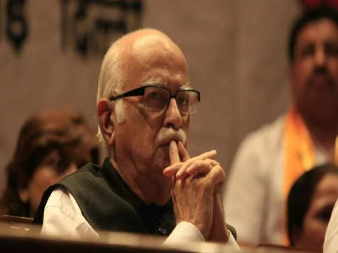 Ram Mandir Bhoomi Pujan Lal Krishan Advani And Kalyan Singh Not Invited | …म्हणून लालकृष्ण अडवाणींना भूमीपूजनाला बोलावलं नाही; राम मंदिर ट्रस्टने केला खुलासा