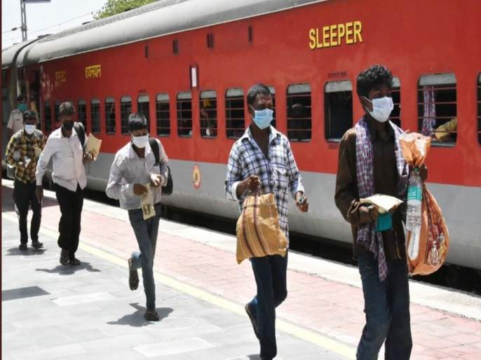Lockdown: 30-hour journey took 4 days by Shramik Train, labor harassment pnm | Lockdown: रेल्वेचा पुन्हा अनागोंदी कारभार; ३० तासांच्या प्रवासाला लागले तब्बल ४ दिवस, मजूर हैराण